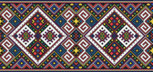 Ukrainian ethnic seamless ornament, #11, vector — Stockvector
