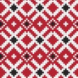 Cтоковый вектор: Ethnic Ukraine seamless pattern #26