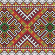 Vector de stock : Ukrainiethnic seamless ornament, #27, vector