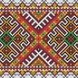 Cтоковый вектор: Ukrainiethnic seamless ornament, #27, vector