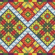 Ukrainian ethnic seamless ornament, #28, vector — Stok Vektör