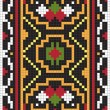 Ukrainian ethnic seamless ornament, #31, vector - Stock Vector