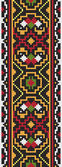 Ukrainian ethnic seamless ornament, #31, vector — ストックベクタ