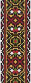 Ukrainian ethnic seamless ornament, #31, vector — Vector de stock