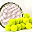 Royalty-Free Stock Photo: Tennis racket and balls