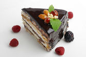 A piece of cake with nuts — Stock Photo