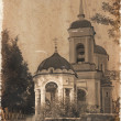 Aged foto of orthodox temple - Stock Photo