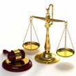 Stock Photo: Scales of justice and gavel.