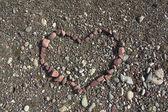 Stones heart — Stock Photo
