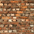 Brick wall — Photo #4938092