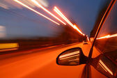 Speed drive — Foto Stock