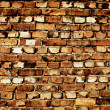 Brick wall — Photo #5021519