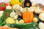Assorted vegetables. — Stock Photo