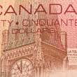 Royalty-Free Stock Photo: Peace Tower on 50 dollar bill