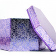Stock Photo: Another purple gift box