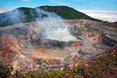 Poas Volcano — Stock Photo