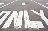 Pavement markings — Stock Photo