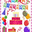 Birthday — Stock Vector #4751542