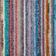 Striped fabric closeup — Stock Photo