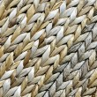 Stock Photo: Basketry