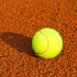 Royalty-Free Stock Photo: Tennis