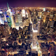 View of Manhattan from The Empire State Building, New York City, — Stock Photo #4791657