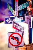 New York traffic signs — Stock Photo