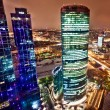 Aerial view on Moscow City - Stock Photo