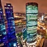 vue aérienne sur la ville de Moscou — Photo