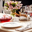 Fine restaurant setting — Stock Photo #5372946