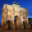 Foto Stock: Siegestor in Munich / Germany