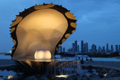 Pearl and Oyster Fountain in Doha — Stock Photo