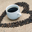 Coffee with love - Stock Photo