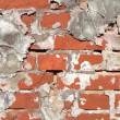 Wall of bricks - Stock Photo