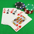 Quad Aces — Stock Photo