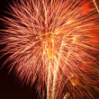 Fireworks1 — Stock Photo