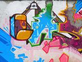 Městské graffiti — Stock fotografie