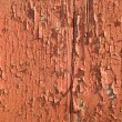 Old painted wooden boards — Stock Photo