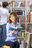 Bibliotek — Stockfoto