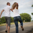 Together cheerfully to walk... — Stock Photo