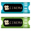 Movie ticket — Imagen vectorial