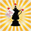 Royalty-Free Stock Vector Image: Black vector trophy design - best of 2010