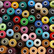 Stock Photo: Spools of threads