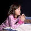 Saying prayers. — Stock Photo #4878164