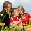 Family having a walk outdoors — Stock Photo #5024335