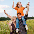 Happy family (mother, father — Stock Photo #5024855