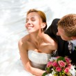 Wedding couple hugging, the — Stock Photo #5056847