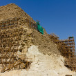 saqqara pyramid scaffolding — Stock Photo