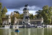 Park Retiro in Madrid — Stock Photo