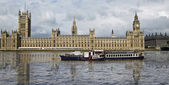 Westminster Palace — Stock Photo